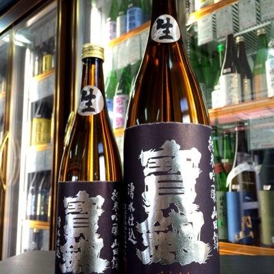 宝剣 純米吟醸 山田錦 生酒 入荷の記事に添付されている画像