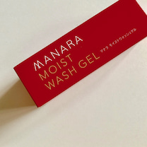 マナラ洗顔料の定期購入&大量サンプル。の記事に添付されている画像