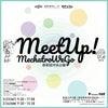『Meetup! MechatroWeGo』 2019年3月23日・24日に開催!の画像
