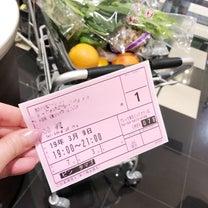 自分で選んで当日に楽々配送☆スーパー配送の活用術 プレッセプレミアム東京ミッドタの記事に添付されている画像