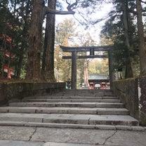 日光東照宮 川治温泉の記事に添付されている画像