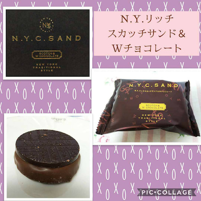 N.Y.リッチスカッチサンド&Wチョコレート~チョコ好きなら、これは外せない!の記事に添付されている画像