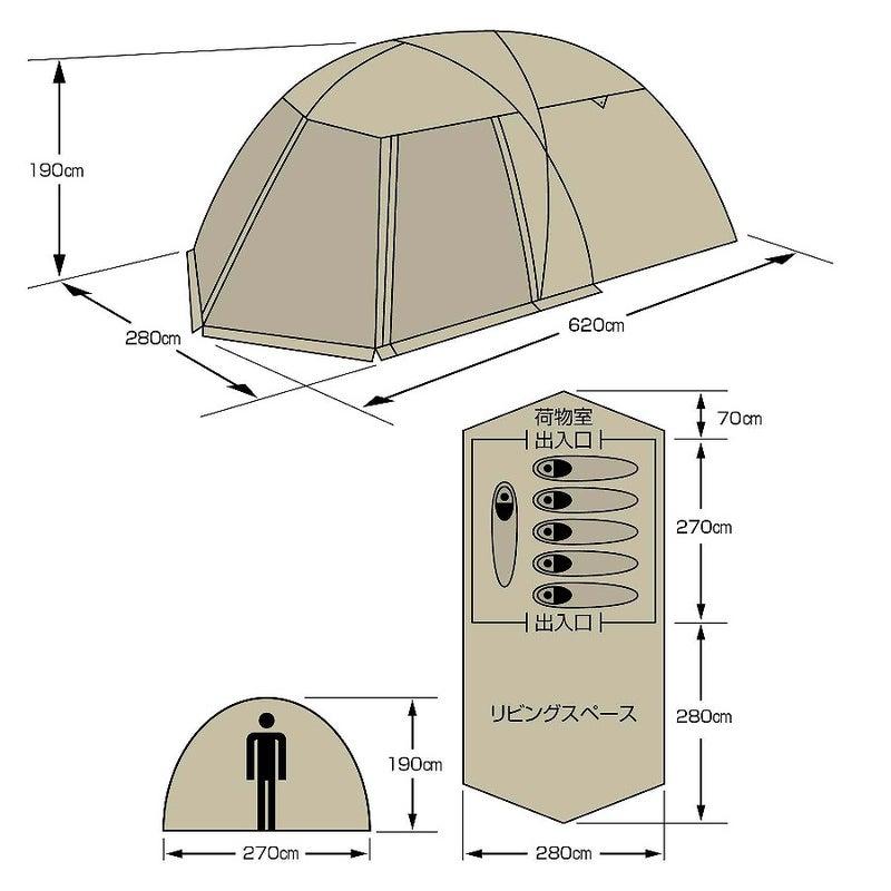 キャプテンスタッグ モンテ スクリーンツールームドームテント