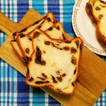サックリトースト♪レーズン食パンの記事に添付されている画像