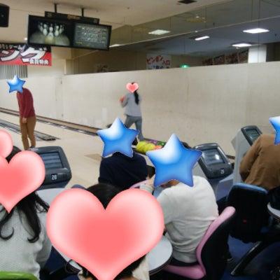 ◎3/9(土)にボウリングで40代中心の婚活【池袋14時】を開催しました!の記事に添付されている画像