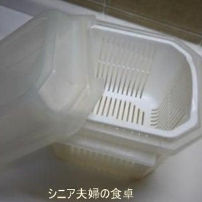 厚揚げ、水切り方法!の記事に添付されている画像