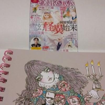 HONKOWAのプレゼント当選3回目の記事に添付されている画像