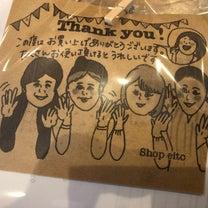 少し前に届きました。ちゅいママ×eito イヤリングの記事に添付されている画像