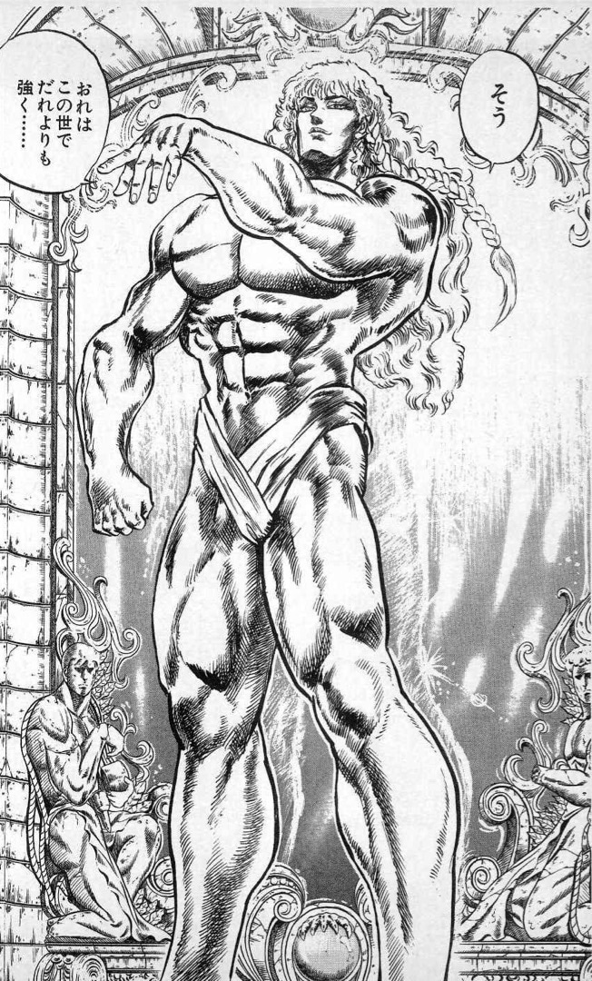 改訂版きよの漫画考察日記446 北斗の拳第9巻   きよの漫画考察日記