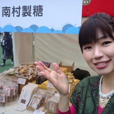☆今年も福岡ありがとう☆の記事に添付されている画像