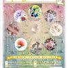 Spring has come! 展の画像