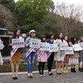 #全東京写真連盟の画像