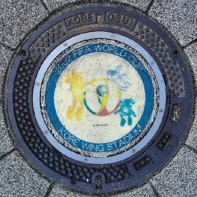 細野晴臣 / 恋は桃色&神戸市ノエビアスタジアムマンホールの記事に添付されている画像