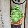 おやつin下北沢『しもきた茶苑大山/抹茶ソフトクリーム』の画像