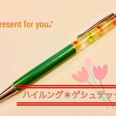 【プレゼントのご依頼♪】春の贈り物にいかがですか?カラー心理の配色でお作りしますの記事に添付されている画像