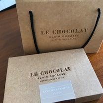 私の中で暫定1位★「アラン・デュカス」のチョコレート再び!の記事に添付されている画像