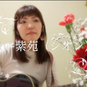 あんず*ちゃんネル更新しました。東日本大震災復興支援チャリティアルバム提供曲。の画像