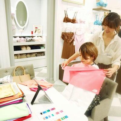 パーソナルカラー診断イベント@トリンプ大丸東京店の記事に添付されている画像