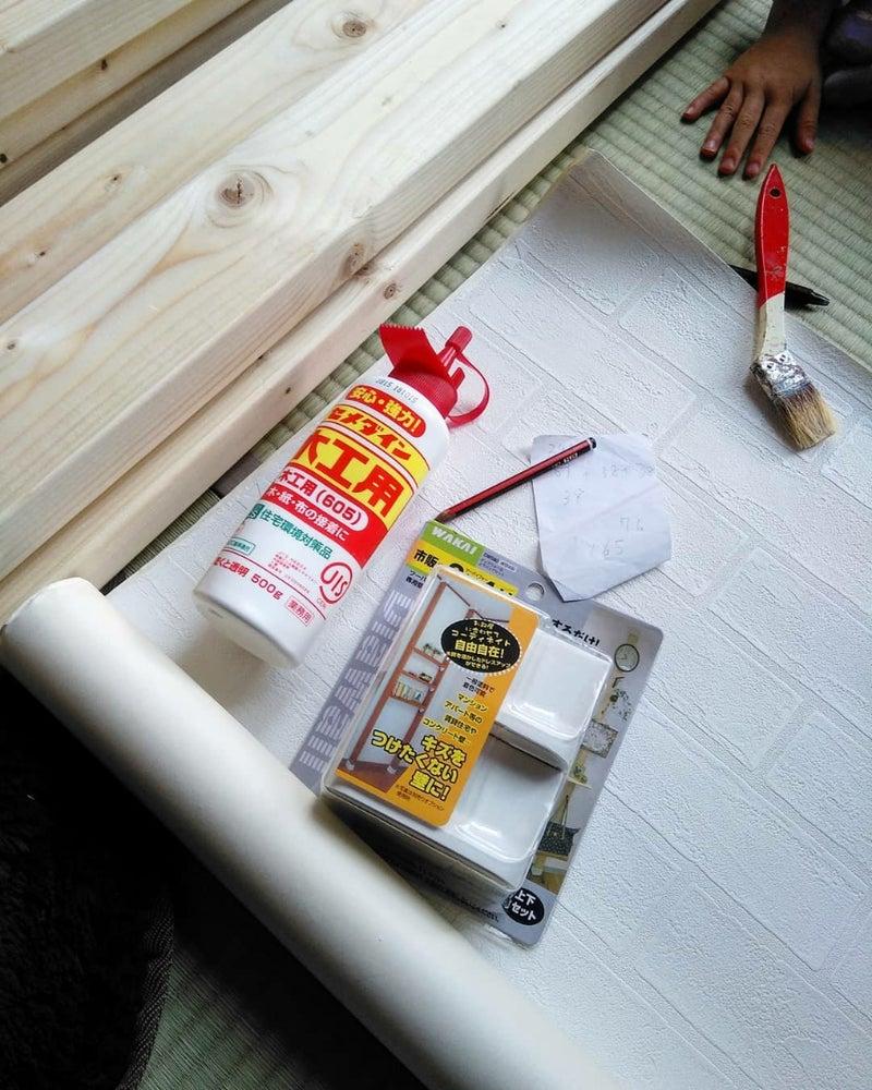 ディアウォール用の柱に壁紙を貼る メラメラ工房 Meramera Workshop