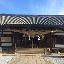 Achi Shrine, Kurashiki Okayamaの記事に添付されている画像