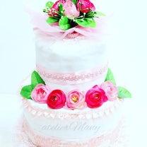 【ご出産お祝いにおむつケーキ~ブーケタイプ】の記事に添付されている画像