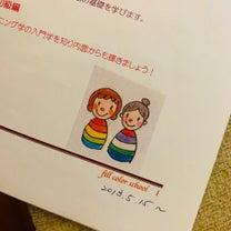 """""""シンガポール→バンコク""""〜色で繋がる!の記事に添付されている画像"""