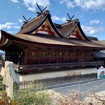 吉備津神社の記事に添付されている画像