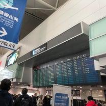 今年初!ソウルへ出発♪レポ開始!!の記事に添付されている画像