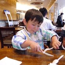 ♡お肉が好きすぎて〜〜♡イン グアム。の記事に添付されている画像