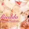 Riedda(リエッダ)について☆の画像