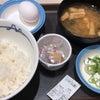 選べる小鉢の玉子かけごはん 納豆 290円 松屋の画像