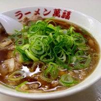 京都で一番おいしい「中華そば」の記事に添付されている画像