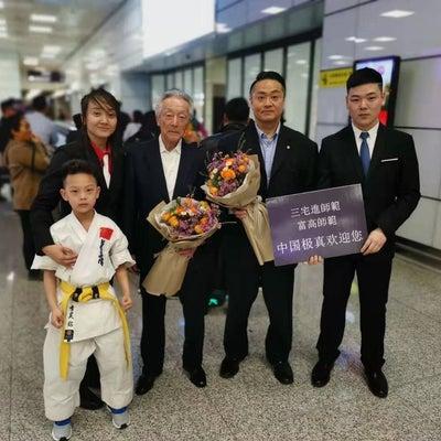 極真会館中国総本部指導の旅の記事に添付されている画像