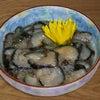 期間限定食材‼今が旬の青森県産『なまこ』の画像