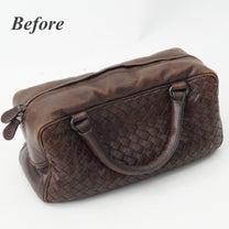 ブランドバッグ・財布の修理は福岡のアルテまで!の記事に添付されている画像
