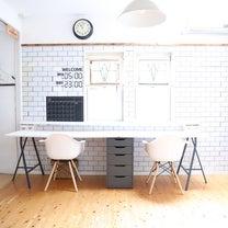 新生活に!子供の勉強スペースを簡単に作ってみたの記事に添付されている画像