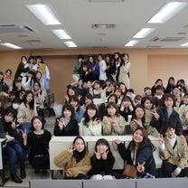 2年生☆最終ホームルーム!!の記事に添付されている画像