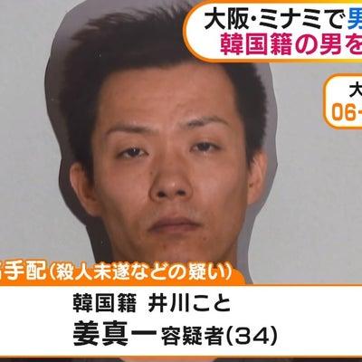 ▼唸声事件の顔とストリートピュー/大阪ミナミの繁華街で発砲事件、二名意識不明の重の記事に添付されている画像