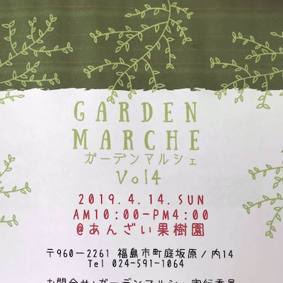 イベント告知‼️今年1発目は庭坂から始めます‼️の記事に添付されている画像