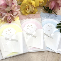 ・おくるみのお祝い袋の記事に添付されている画像