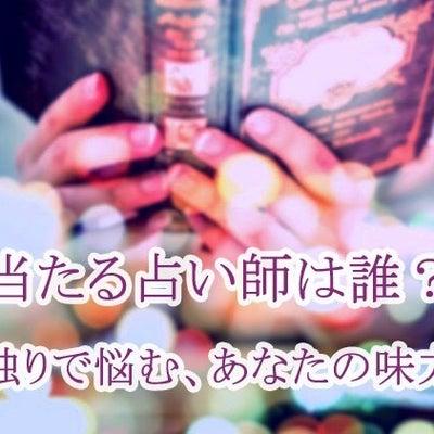 岩手県の最強パワースポットは‼️私、富士川碧砂撮影・座敷わらしオーブ写真も‼️の記事に添付されている画像