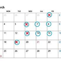 【最新】3月・4月レッスンスケジュールの記事に添付されている画像