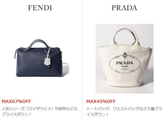 big sale 19c81 8437c CELINEとFENDI | 東京OL 365Days|ファッション*美容 ...