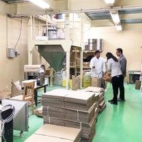 コスタリカのカカオと新潟のお米の記事に添付されている画像