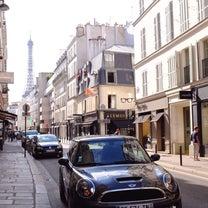 間違っていた私のフランス語の記事に添付されている画像