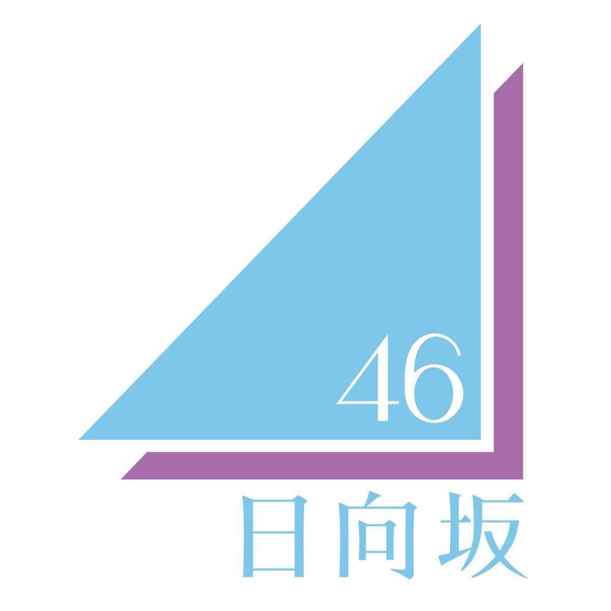 坂道シリーズで特番「坂道テレビ」NHKで23日放送