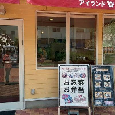 2017/8/14(月)【ep6】六日日②(父島・初日②)!の記事に添付されている画像
