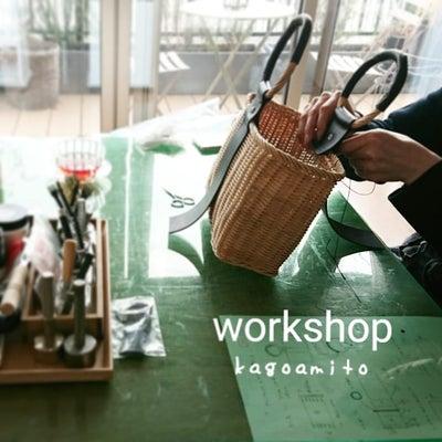 籠編人・kagoamito『グレンチェックのかご』開催の記事に添付されている画像