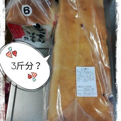食パン3斤、200円?の記事に添付されている画像