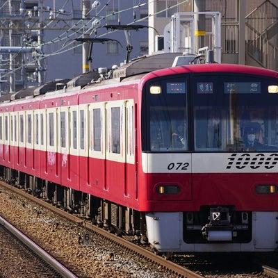 サクラ列車のサクラ行きの記事に添付されている画像